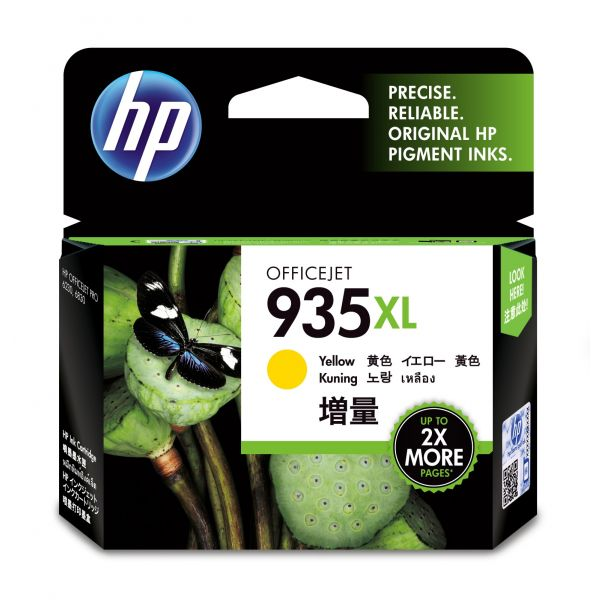 CARTUCHO HP 935XL AMARILLO 825 PAGS P/OJ PRO 6830/6230 (C2P26AL)