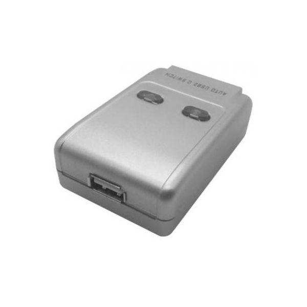 MULTIPLEXOR AUTOMATICO USB 1 A 2 BROBOTIX 912002 USB GRIS