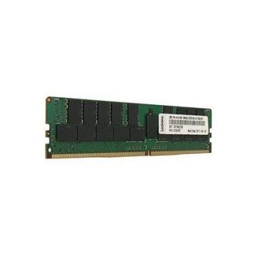 MEMORIA RAM LENOVO PARA SERVIDOR 8GB DDR4 2666MHZ (4ZC7A08696)