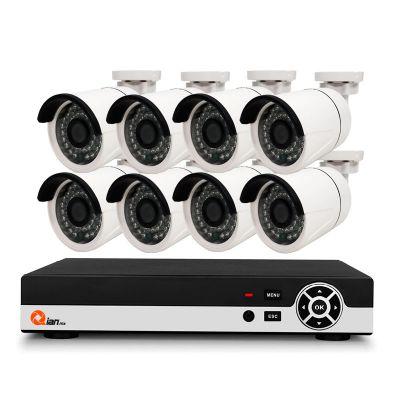 KIT CCTV QIAN YAO 8CAM/8CANALES HIBIRIDO (QKC8D81901)