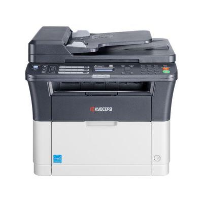 IMPRESORA MULTIFUNCIONAL KYOCERA AQUARIUS FS-1125MFP 20000P/M 600X600